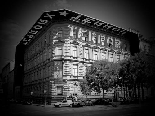 House_of_Terror-House_of_Terror-20000000009508493-500x375 2